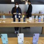 Apple cierra por 15 días - noticiero de venezuela