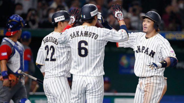 Japón en el Clásico Mundial 2021 - Noticiero de Venezuela