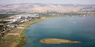 Mar de Galilea se desborda - noticiero de venezuela