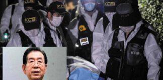 Alcalde de Seúl - Noticiero de Venezuela