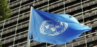 ONU pide a Venezuela - NDV