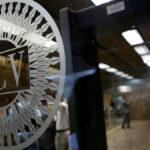 BCV autorizó nuevas tarifas - NDV