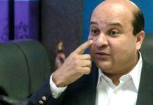 Detenido periodista Roland Carreño - NDV
