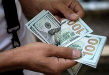 Trucos para vivir en la Hiperinflación venezolana - NDV