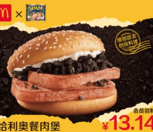 hamburguesa con jamón y Oreo
