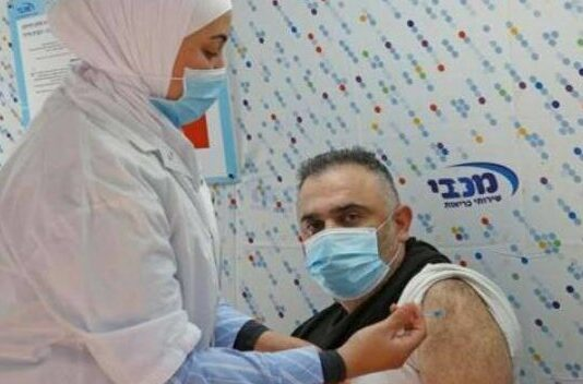 vacunación contra el Covid-19 en Carabobo
