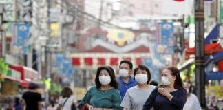 japón vacunación de su población