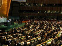 ONU aumento de uso de cocaína